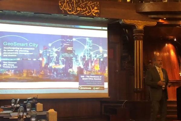 GIS – The Backbone of Smart Cities Seminar, Kuwait
